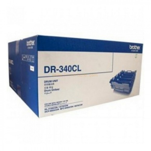 Brother DR-340CL Drum Kit