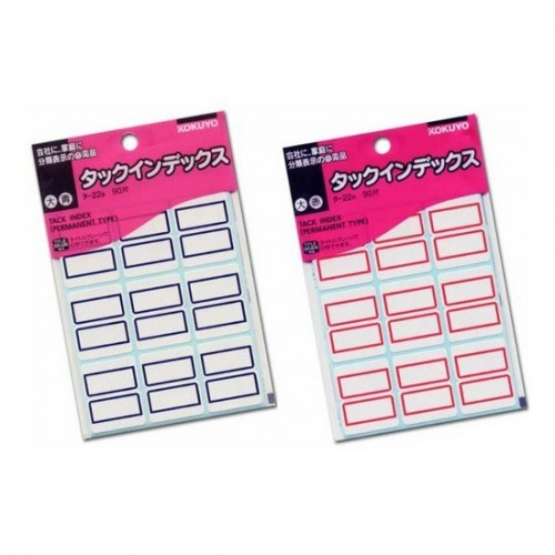 Kokuyo Tack Index (Index Label)