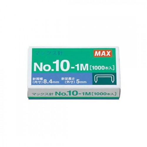 Max No.10M Staple Pins