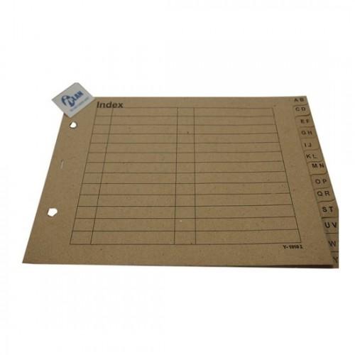 Paper Divider Brown A-Z A5