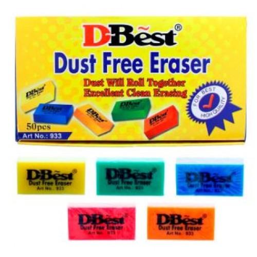 DBest Dust Free Eraser (5s)