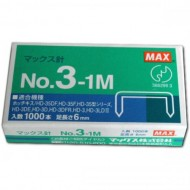 Max No.3 Staple Pins