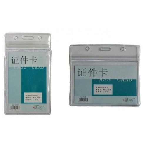 Badge Holder HK107/108 with Zip (10s)