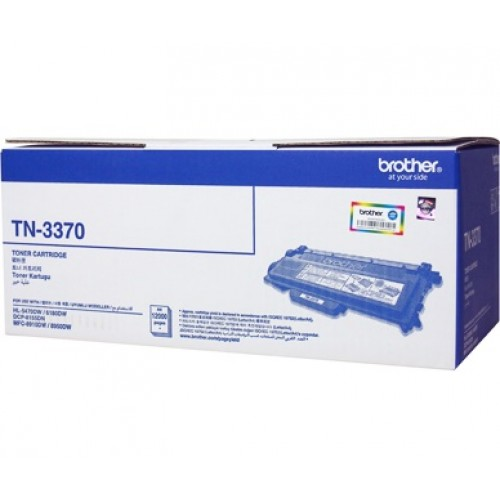 Brother TN-3370 BLACK Toner Cartridge
