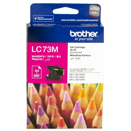 Brother LC-73M Ink Cartridge Magenta