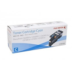 Fuji Xerox CT201633 Cyan Toner Cartridge (3K)